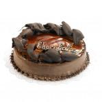 Σοκολάτα Κουβερτούρα